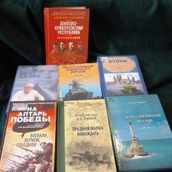 Книги, изучающие Человека и Время.