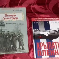 Новинки с Книжного бульвара Севастополя